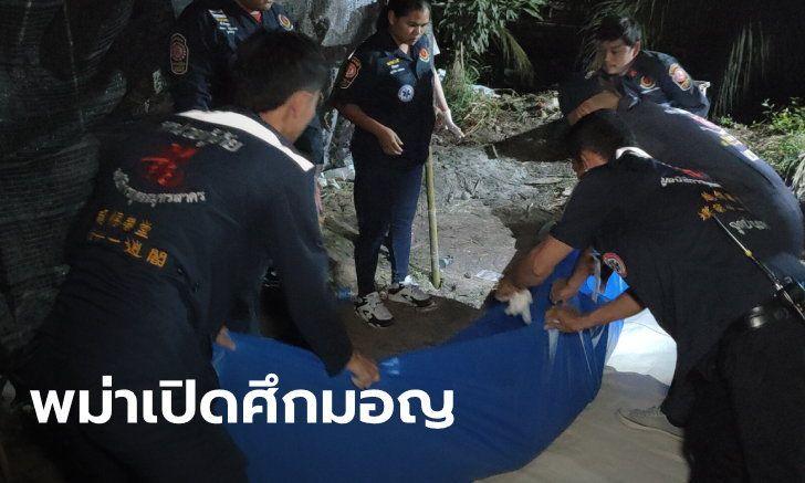 พม่าโหดยกพวกไล่แทงคนมอญ ตาย 2 ศพ ต้นเหตุแค่ชวนกินเหล้าแล้วปฏิเสธ