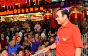 โพสต์อวยพร บิ๊กตู่ อวยพรประชาชนวันตรุษจีน ขอให้เจริญ-มั่งคั่ง-แข็งแรง ในปีหนูทอง