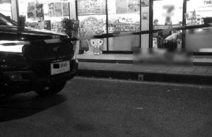 ขี่เบนซ์บุกยิง หนุ่มดับหน้าร้านสะดวกซื้อ แค้นแฟนสาวกลับมากินน้ำพริกถ้วยเก่า