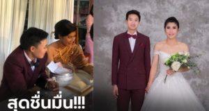 """สองนักตะกร้อสาวทีมชาติไทย """"ศศิวิมล & อรทัย"""" จูงมือเข้าพิธีวิวาห์สุดชื่นมื่น"""