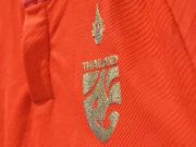 ช้างศึกบู๊ในชุดแดง ดวล ซาอุฯ รอบ 8 ทีม ชิงแชมป์เอเชียU23