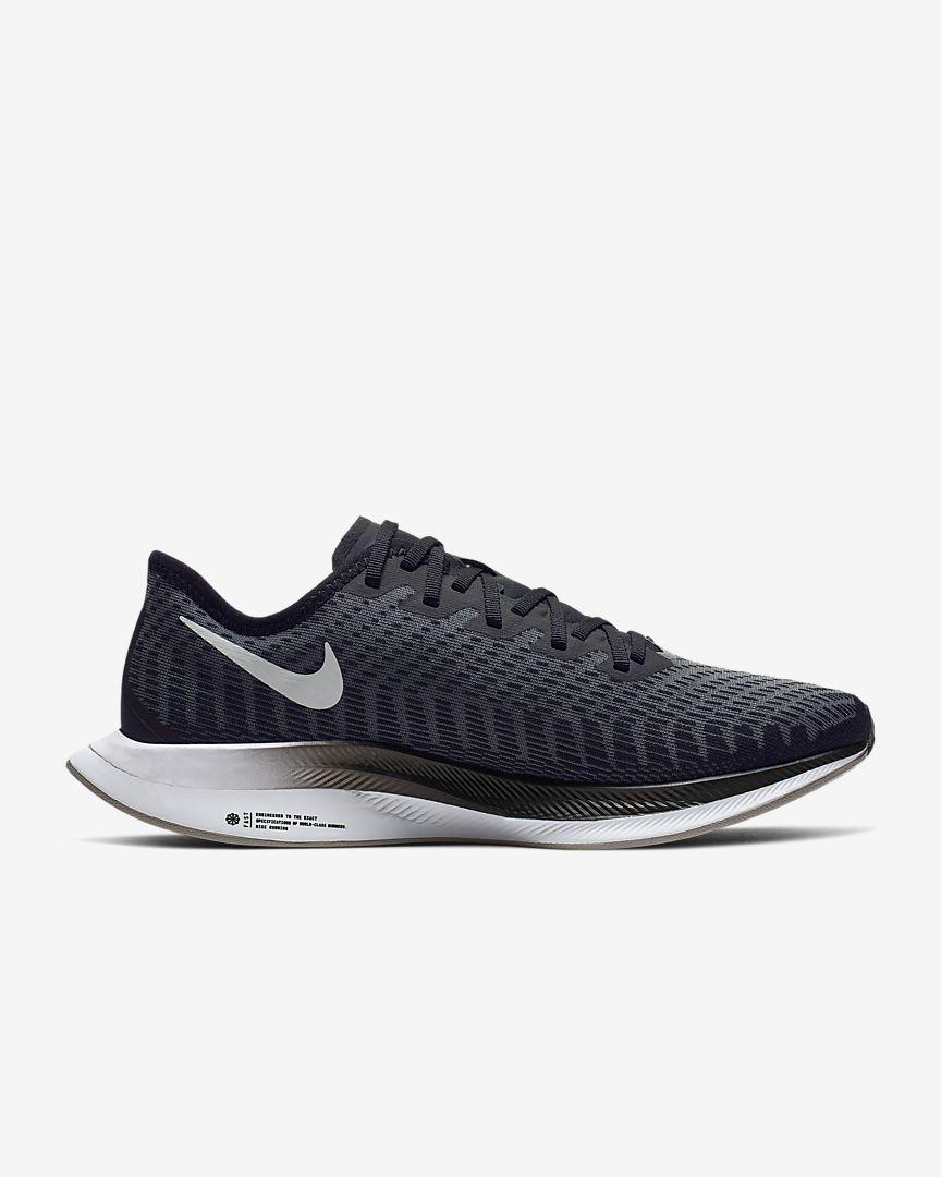 อัพเดทรองเท้าวิ่ง ผู้หญิง Nike Zoom Pegasus Turbo 2