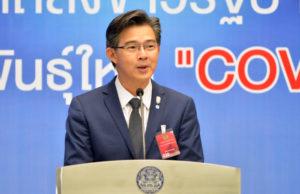 ไวรัสโควิด-19 ในไทยวันนี้พบติดเชื้อเพิ่ม 19 ราย เสียชีวิต 1 ราย